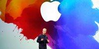 Apple : encore largement de quoi chuter, avant de repartir !