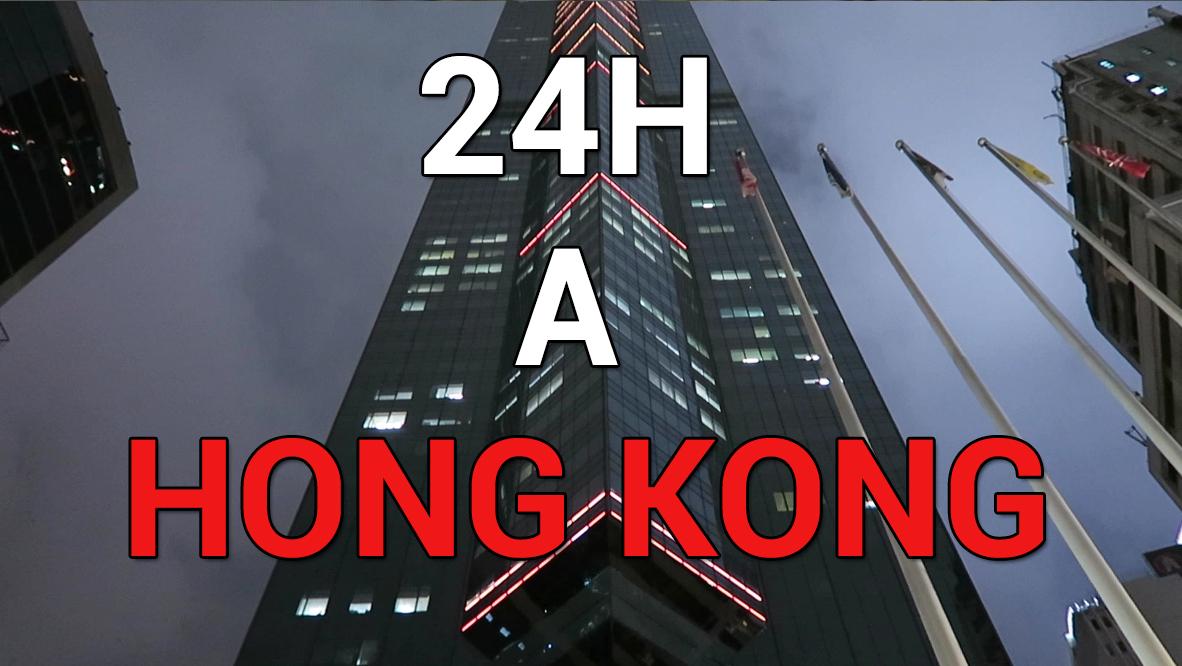 24h-hk