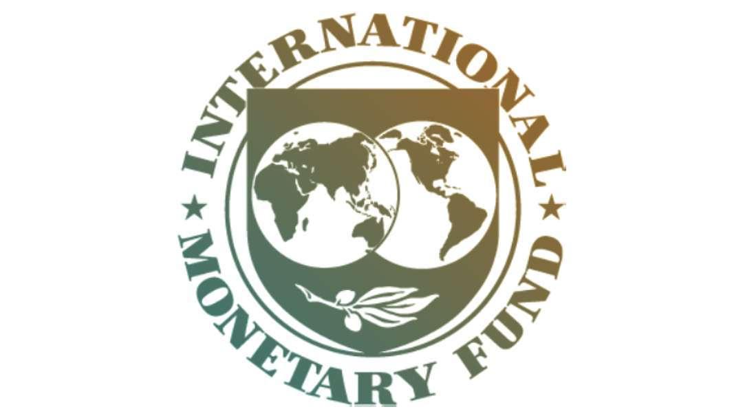 Logo du Fonds monaitaire international