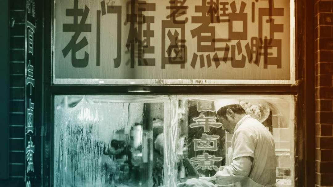 Devanture de boucherie chinoise
