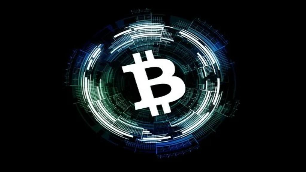Logo du bitcoin